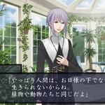 【オトナの乙女ゲーム道】第8回:『宵夜森ノ姫』をプレイ!7つの大罪が織りなすダークファンタジーの画像