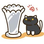 『ねこあつめ』Ver1.3.0が配信開始、夏らしい涼しげなグッズで猫たちと戯れよう