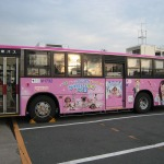 渋谷から大井町方面に『かわいい仔犬DS2』のラッピングバスが運行開始