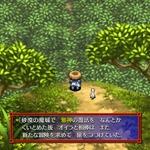 【PS Vita DL販売ランキング】『風来のシレン5 plus 』首位、『クロスアンジュ』9位ランクイン(6/12)