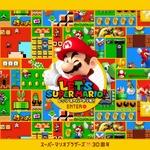 【E3 2015】『マリオ』30周年を共に楽しむサイト「LET'S SUPER MARIO」がオープン