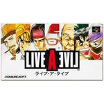 Wii Uバーチャルコンソール6月24日配信タイトル ― 『ライブ・ア・ライブ』『イメージファイト』『サーカスチャーリー』
