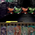 複数の敵向けコンボの画像