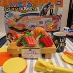 【東京おもちゃショー2015】とっても美味しそうだったタカラトミーアーツブースにはチョコバナナマシンや回転寿司キットが