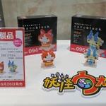 【東京おもちゃショー2015】「妖怪ウォッチ」や「初音ミク」のnanoblockも展示・・・カワダブース