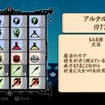 パタパタパタポン♪リズムに乗って大冒険!PSP『パタポン2 ドンチャカ♪』いよいよ明日発売!
