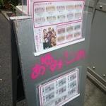 【オトナの乙女ゲーム道】第9回 ネイルで楽しむ乙女ゲームの画像
