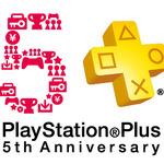 PS Plus5周年記念…「5ヶ月利用権」1,555円、『GUILTY GEAR Xrd』フリープレイ化など