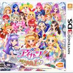 3DS『アイカツ!My No.1 Stage!』11月26日発売!テーマがもらえる「初回特典ソング総選挙」も実施中の画像