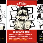 【アナログゲーム決死圏】第10回:同人誌を作って即売会で戦うカードゲーム『王たちの同人誌』を特集
