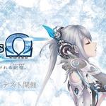 AC版『Cytus』7月11日からロケテ開催!『Deemo』を手かげるRayarkの音楽ゲーム