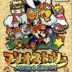 マリオストーリーの画像