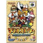 Wii Uバーチャルコンソール7月15日配信タイトル ― 『マリオストーリー』『魔神転生』『バイオミラクル ぼくってウパ』