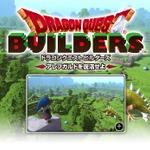 ブロックメイクRPG『ドラゴンクエストビルダーズ』PS4/PS3/PS Vitaで今冬発売!