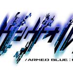 PS4/PS Vita『ぎゃるガンヴォルト』配信決定!インティ・クリエイツによる 80年代風2Dアクションの画像