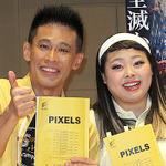 【レポート】日本のゲームキャラが大暴れする映画『ピクセル』アフレコ現場に潜入