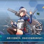 『艦これ』クローンが中国で人気、独自の発展を遂げる