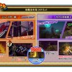 『ジョジョの奇妙な冒険 EoH』体験版2ndがPS4で配信開始、オンライン対戦が可能にの画像