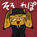 【そそれぽ】プログラマー・岩田聡の軌跡を辿って『ピンボール』『ゴルフ』『バルーンファイト』をプレイ