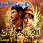 『シェンムー3』Kickstarter終了 ― 約7億8000万円を集め、ビデオゲーム最高調達額を更新