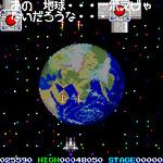 3DS『プチコンマガジン 創刊号』配信決定!コンテスト受賞作品など39本収録で300円の画像