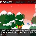 【芸術賞】雪のレインディアの画像