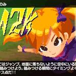 【大喜利大賞】FM2Kの画像