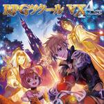 『RPGツクールVX Ace』全世界累で50万本を販売! シリーズ最大のヒットを記録
