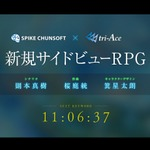 スパチュンの新作RPG、キャラデザは『ラブプラス』の箕星太朗