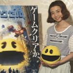 映画「ピクセル」日本語版主題歌は「8ビットボーイ」!中田ヤスタカプロデュース・三戸なつめの新曲