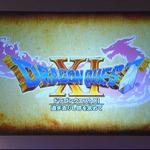 ナンバリング最新作『ドラゴンクエスト11 過ぎ去りし時を求めて』発表!ハードは3DS/PS4
