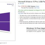 【特集】PCゲーマーが「Windows 10」乗り換えで押さえておきたい10項目の画像
