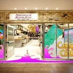 『キャンディークラッシュソーダ』のコラボカフェが期間限定で丸の内KITTEに登場