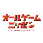 岩田聡氏が示したもうひとつのサクセスストーリー【オールゲームニッポン 第23回】