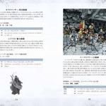 【アナログゲーム決死圏】第12回:ミニチュアゲームが気になる人にオススメの新作『フロストグレイブ』の画像