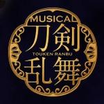 ミュージカル「刀剣乱舞」振付はテニミュ、脚本・舞台は東京喰種のスタッフに!トライアル公演は10月30日開始