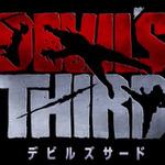 今週発売の新作ゲーム『Devil's Third』『ルミナスアーク インフィニティ』『Rare Replay』他