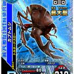 AC『新甲虫王者ムシキング』ヒットでカード切れ…一時稼動停止するも徐々に再開、大会も実施決定