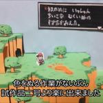 『MOTHER2』の飛び出す絵本を自作!ファンメイド動画がすごい