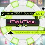 maimai SEGA Sounds Vol.6 -Endless de ばっきゅん!泣き虫、ぴぴぱぷぅパック-の画像
