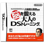 Wii Uバーチャルコンソール8月5日配信タイトル追加 ― 『脳を鍛える大人のDSトレーニング』