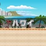 『チャリ走』がマルチプレイに対応してWii Uに登場!『チャリ走 Ultra DX - 世界ツアー』配信開始の画像