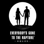 今週発売の新作ゲーム『Everybody's Gone to the Rapture -幸福な消失-』『Toy Soldiers: War Chest』『Goat Simulator』他
