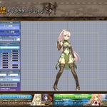 「英雄キャラクタージェネレータ」スクリーンショットの画像