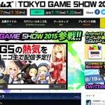 『刀剣乱舞』いよいよ新展開!「東京ゲームショウ2015」出展も決定…ステージイベントなど