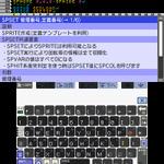 3DSを使って自由にBASICプログラミングの画像