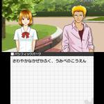 3DSでBASICをプログラミングするソフト『プチコン3号』が高校の実習教材にの画像