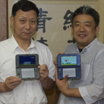 3DSでBASICをプログラミングするソフト『プチコン3号』が高校の実習教材に