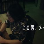 剛も、山さんも、のび太も「メタ男」!だが彩は「メタ女」だ…『メタルギア』に惚れ込んだ者たちの新たな動画公開