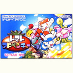 Wii Uバーチャルコンソール8月26日配信タイトル ― 『SUPER E.D.F.』『Castlevania 暁月の円舞曲』『トマトアドベンチャー』
